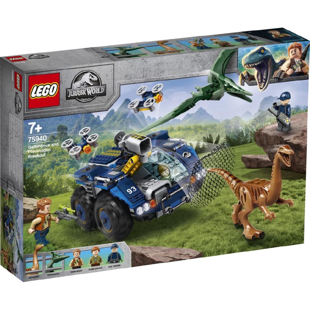 Original Lego 75940 Escape Game Block